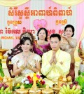 cambodiakhmerwedding36