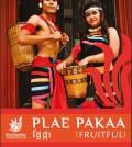 536_PLAE PAKAA