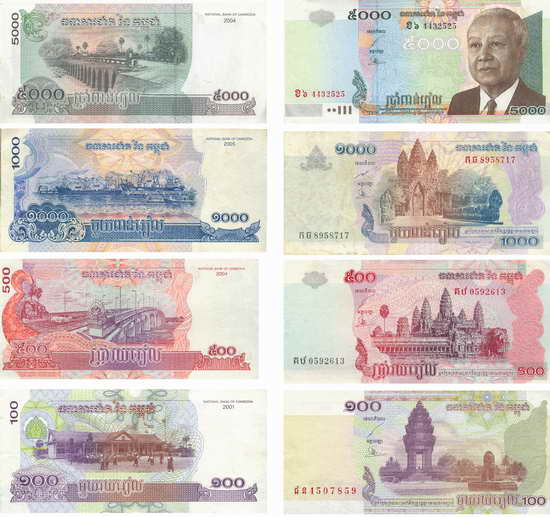cambodian-currency-riel