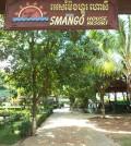 SMango-PP-5