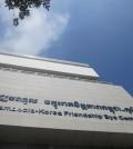 앙두엉안과병원