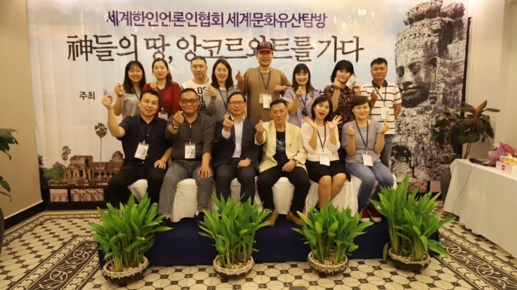 ▲ 시엠립 Sarai Resort & Spa에서 세계한인언론인협회 세계문화유산탐방 지역모임이 열렸다.