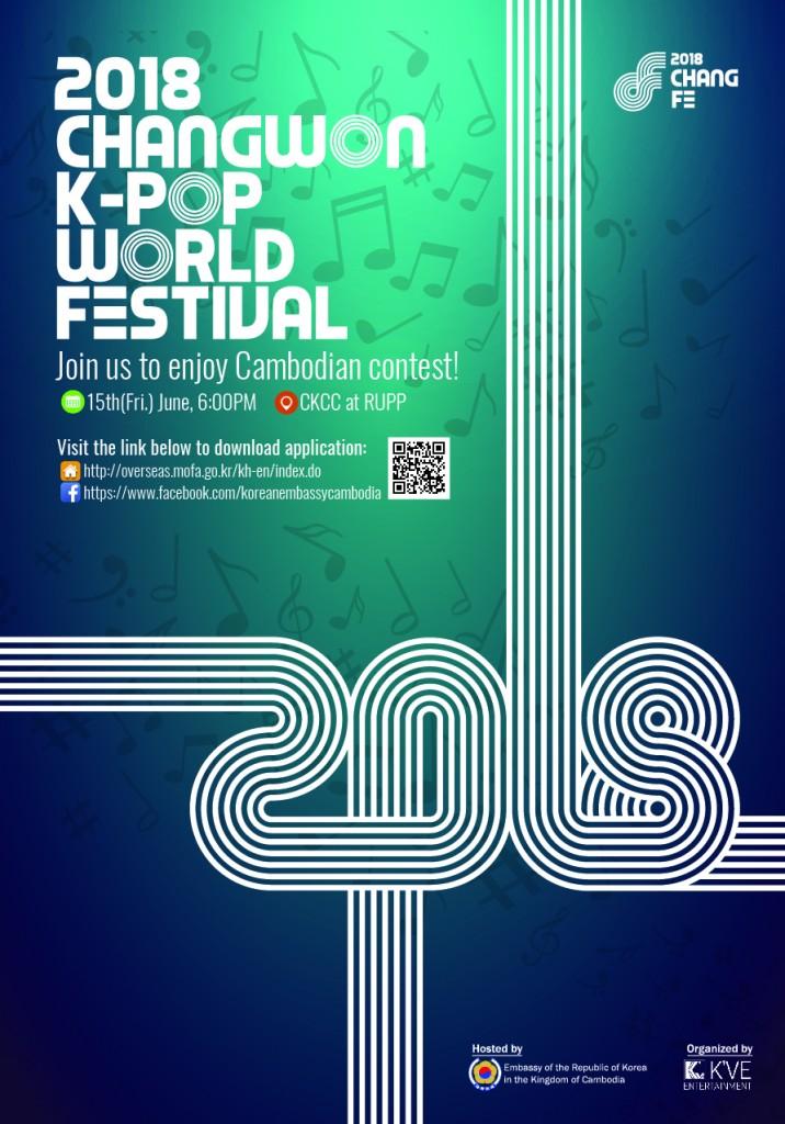 2018 K-pop poster