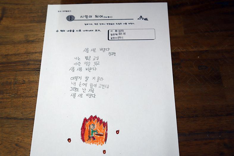 #프놈펜 좋은학교가 중점적으로 가르치는 독서 교육. 초등학교 3학년 학생의 어휘가 타국에서 자라고 있다고 느낄 수 없을 정도로 완벽하다 (1)