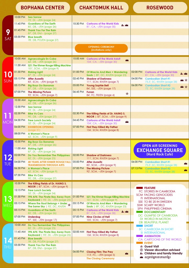 CIFF2019_Screening Schedule-3