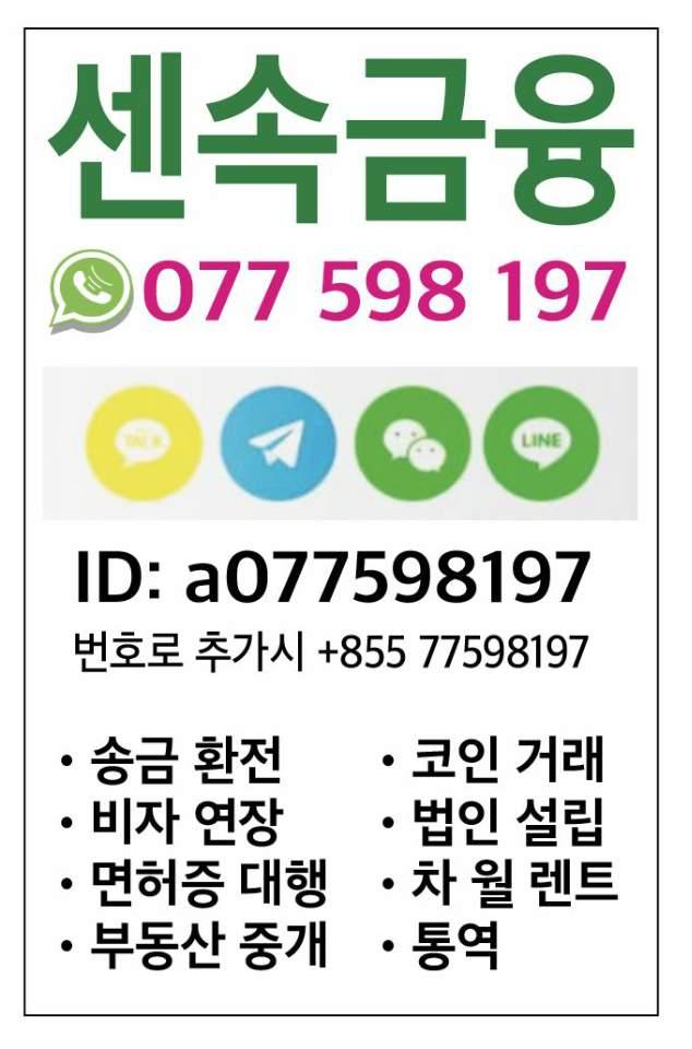 KakaoTalk_20200722_140510365