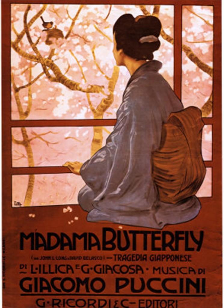 푸치니와 나비부인 - 복사본