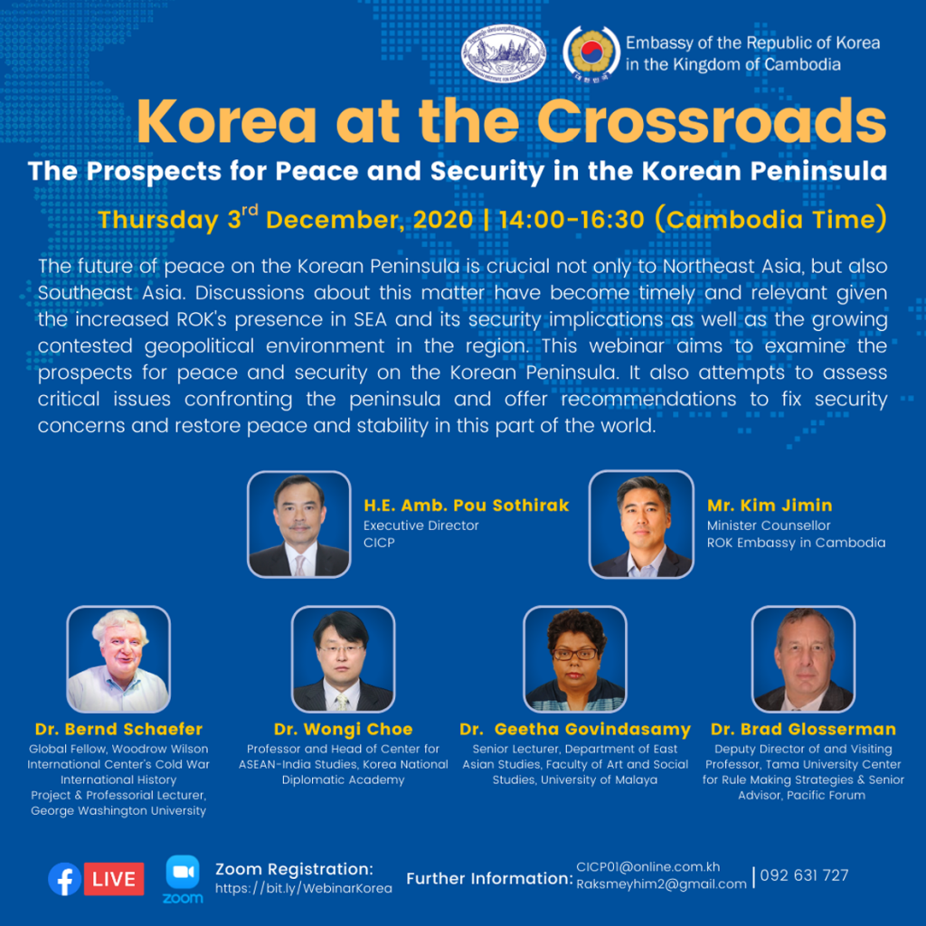 poster1)Announcement of Webinar on Korea at the Crossroads