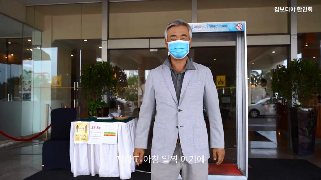 ▲ 재캄보디아한인회 박현옥 회장이 신년 아침 교민들에게 떡국과 한국음식을 전달하기 위해 캄보디아나 호텔을 찾았다.