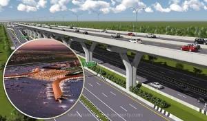 04 공항연결 고속도로