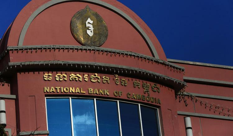 ▲ 캄보디아중앙은행(NBC)가 지난해 8월부터 이어져온 채무구조조정을 올해 12월 31일까지 연장할 것이라고 발표했다.