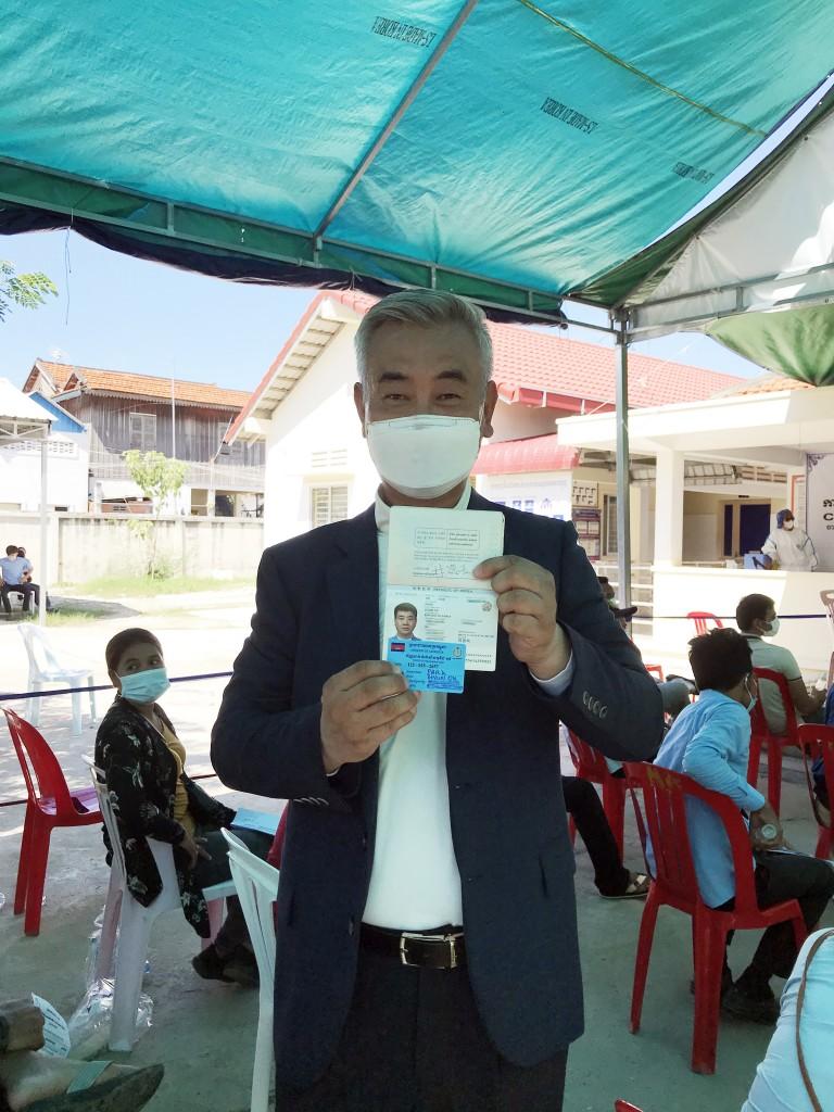 박현옥 한인회장 백신접종