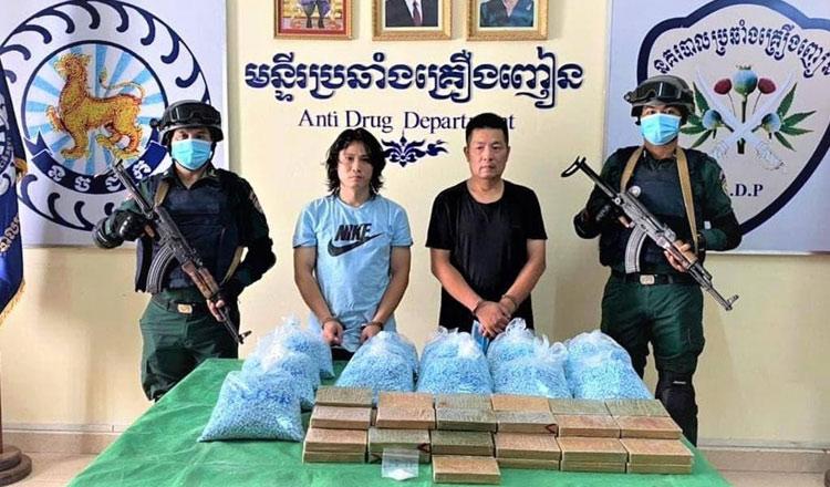 2021-05-19 마약 80키로 중국인 3명 검거