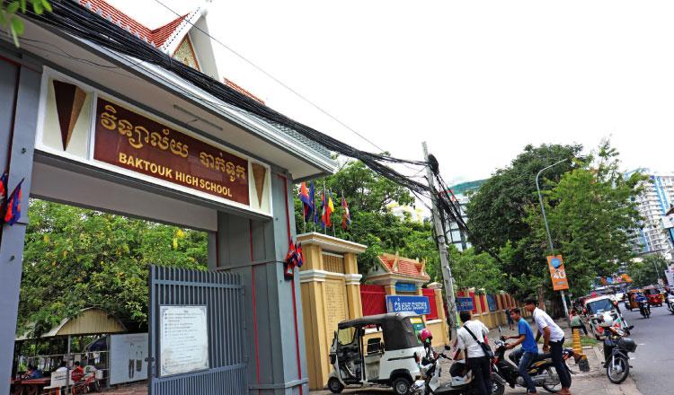 ▲ 프놈펜 소재 바툭 고등학교의 전경