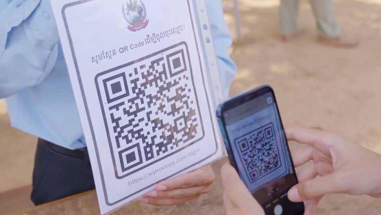 시엠립 주는 정체현상과 보다 빠른 코로나19 감염자의 동선을 파악하기 위해 개인 정보 자율 등록 어플을 도입했다