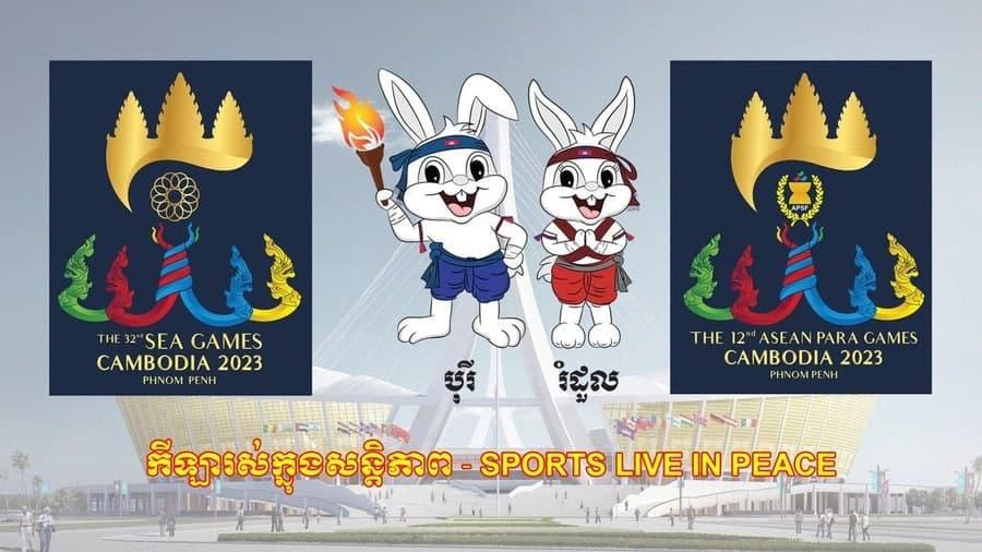 2021-06-14 2023년 캄보디아에서 개최될 SEA게임 로고와 마스코트