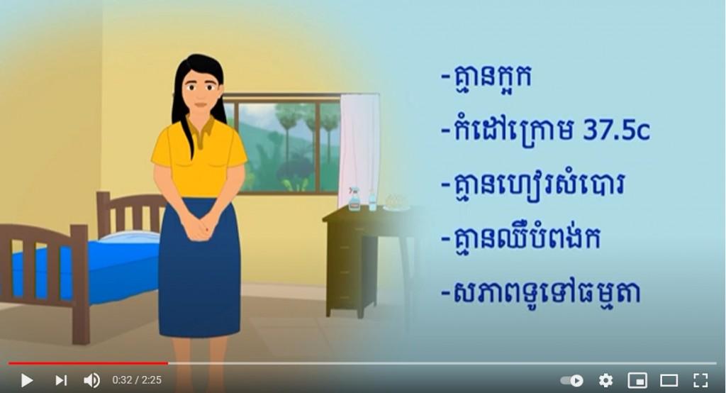 재택 치료 관련 유튜브영상