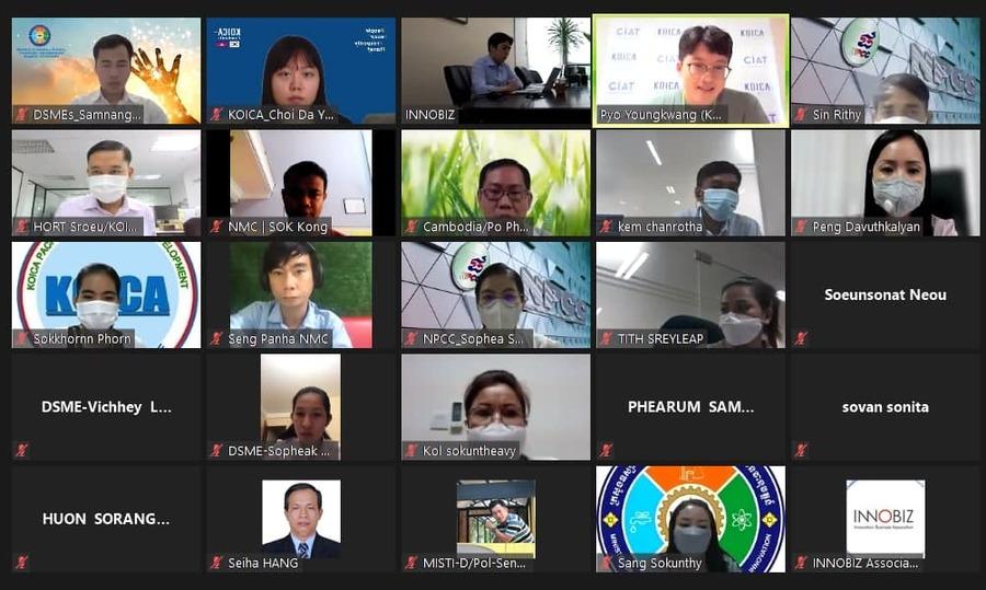 코이카에서 캄보디아 산업부 공무원들을 대상으로 패키징관련 온라인 교육을 실시한다