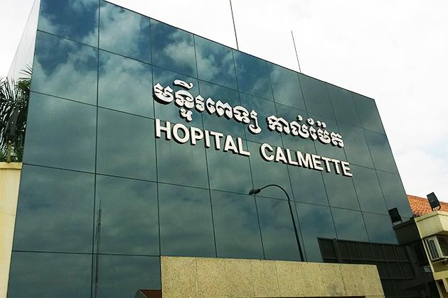 Calmette-Hospital-Phnom-Penh