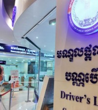 교통부 운전면허증 발급센터(이온몰 II)