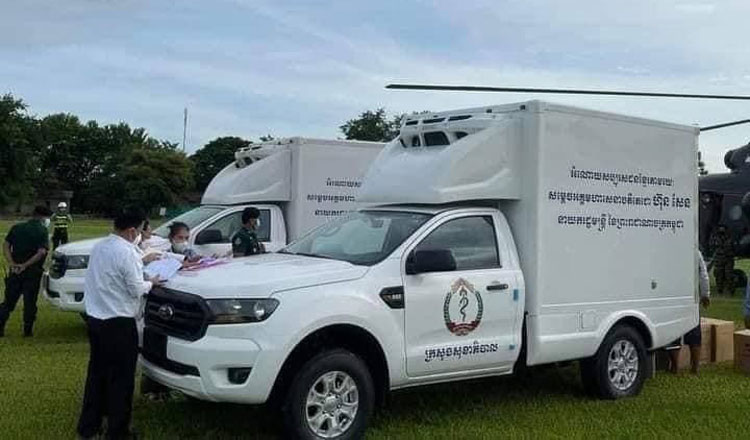 영국으로부터 기증 받은 아스트라제네카 백신이 꼬꽁 주에 도착했다.