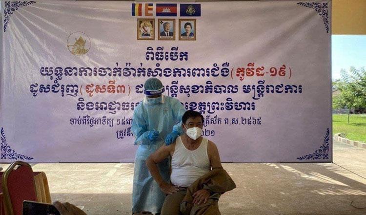 캄보디아 공무원들이 부스터샷(아스트라제네카)를 접종 받고 있다
