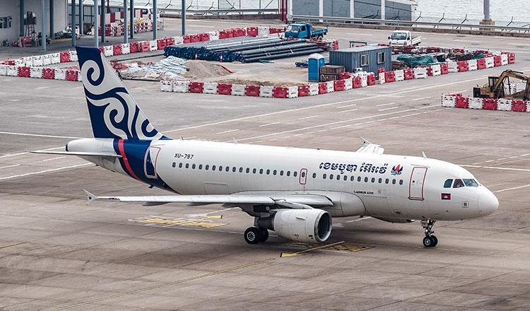 캄보디아 항공 A319 jet