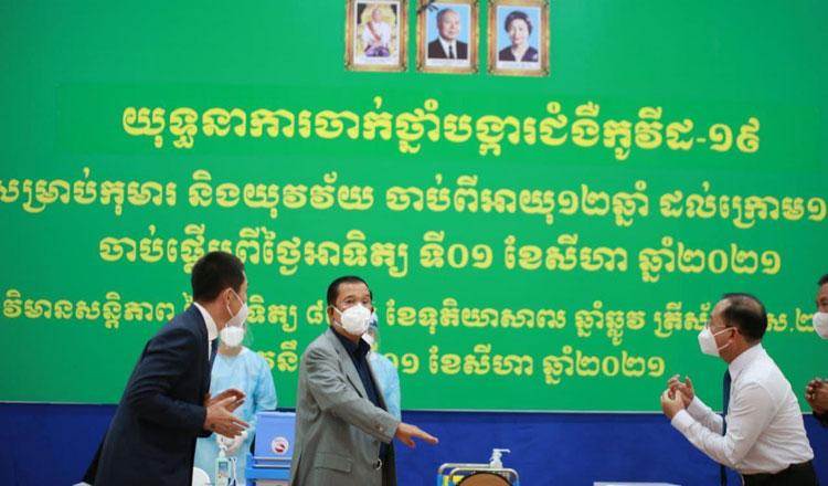 훈센총리는 민간 병원에 코로나19 검사비용을 저렴하게 유지해달라고 호소했다.
