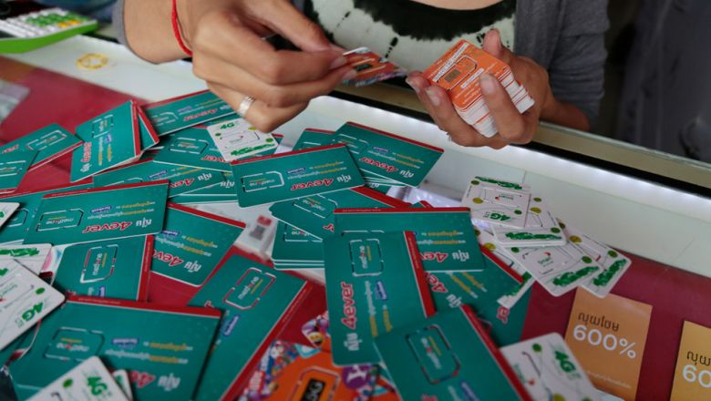 check-for-proof-of-id-in-sim-card-sales-or-else