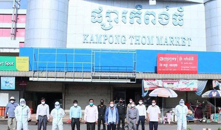 껌뽕톰주 주요 시장인 프싸 껌뽕톰이 재개장했다