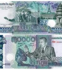 새로 발행된 3만 리엘 지폐