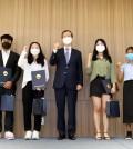 #25회웅변대회외교부장관상